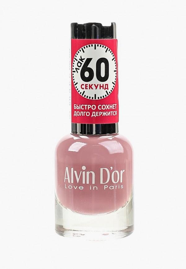 Лак для ногтей Alvin D'or Alvin D'or AL057LWAYRM5 лак для ногтей alvin d or alvin d or al057lwayrh6