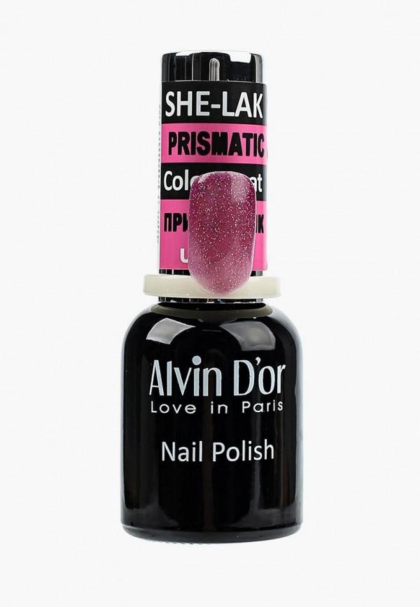 лак для ногтей alvin d'or, розовый