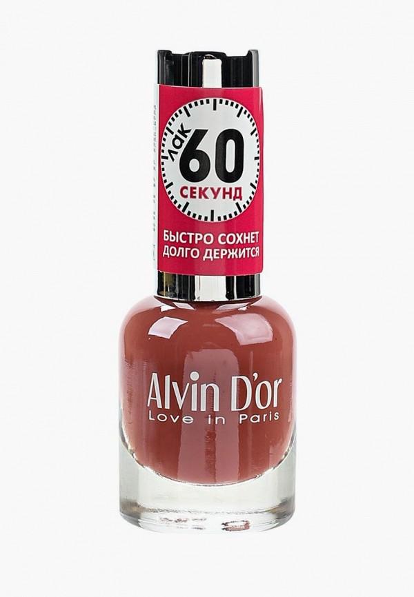 Гель-лак для ногтей Alvin D'or Alvin D'or AL057LWAYRO1 лак для ногтей alvin d or alvin d or al057lwclru3