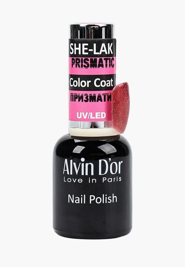 женский лак для ногтей alvin d'or