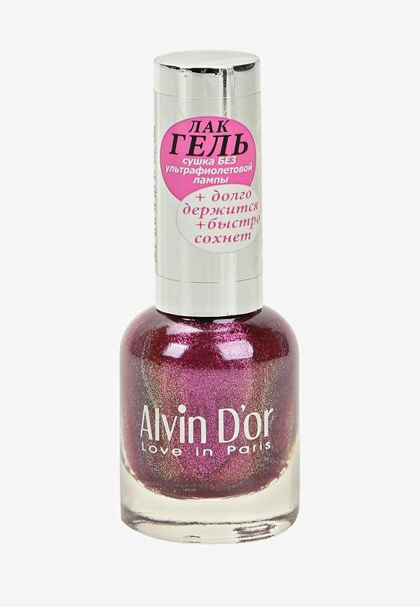 лак для ногтей alvin d'or, фиолетовый