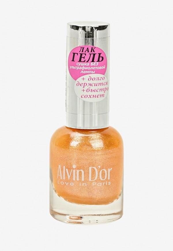 лак для ногтей alvin d'or, оранжевый