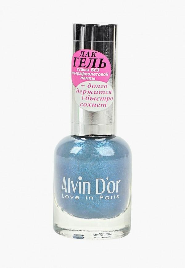 лак для ногтей alvin d'or, голубой