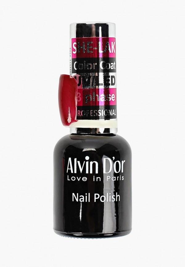 Гель-лак для ногтей Alvin D'or Alvin D'or AL057LWEGXL8