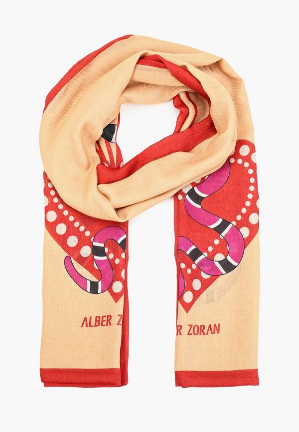 женский шарф alber zoran, бежевый