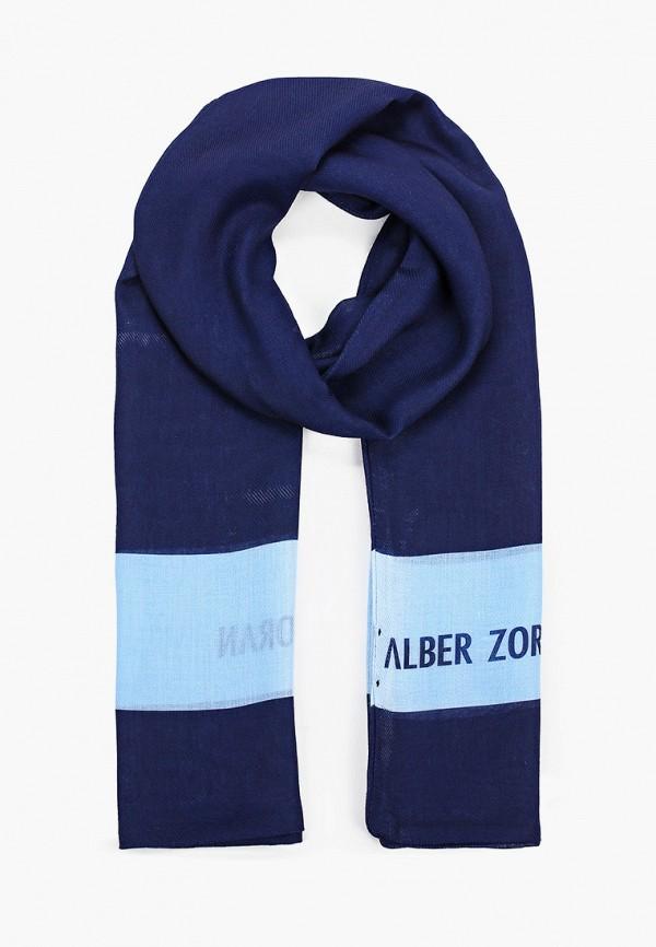 женский шарф alber zoran, синий
