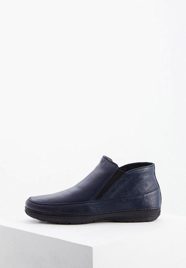 мужские ботинки aldo brue, синие