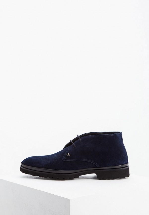 Ботинки Aldo Brue Aldo Brue AL232AMFPDP8 цена 2017