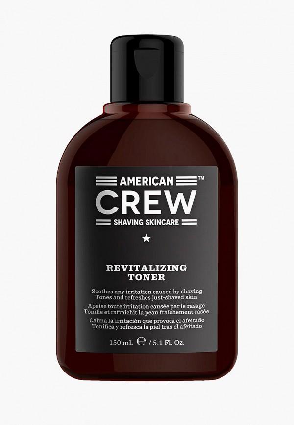 Лосьон после бритья American Crew American Crew AM024LMUKR79