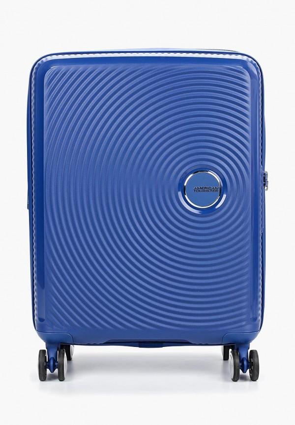 женский чемодан american tourister, синий