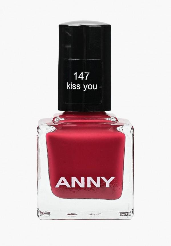лак для ногтей anny, бордовый