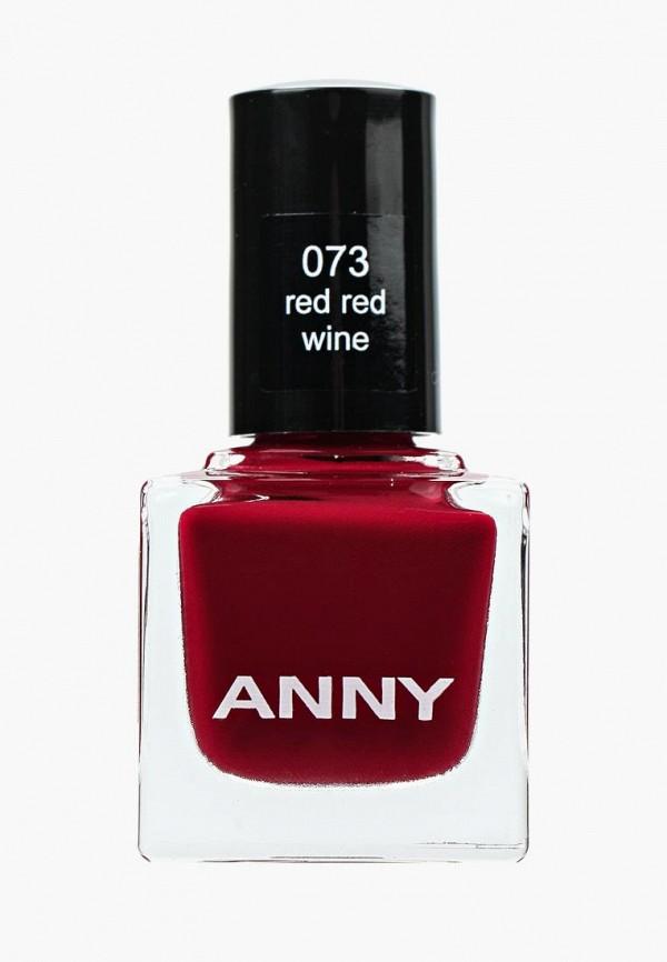 Лак для ногтей Anny Anny AN042LWHKB17 anny cosmetics colors nude лак для ногтей тон 290 15 мл