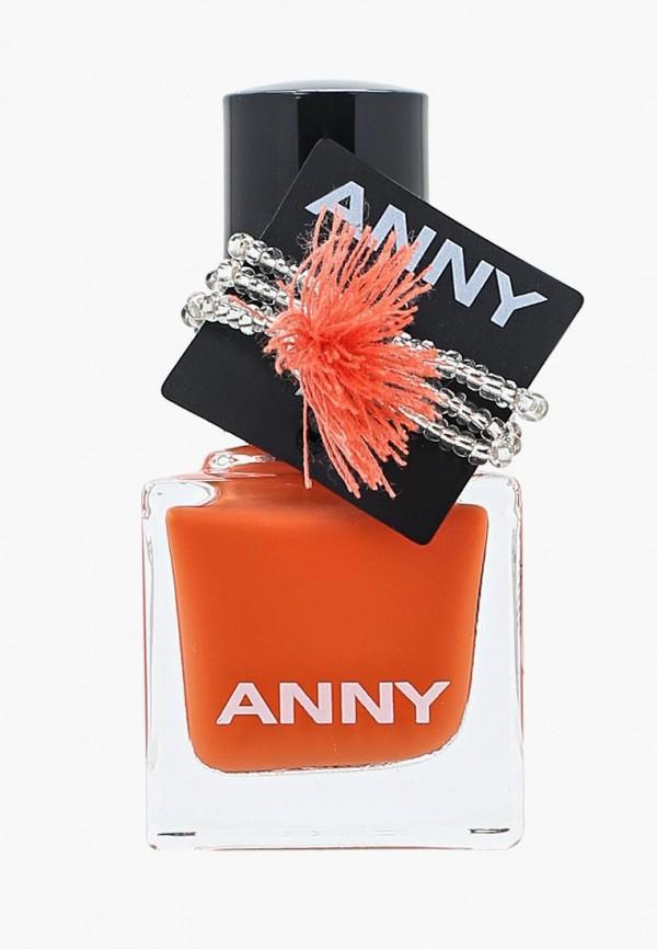 Лак для ногтей Anny Anny AN042LWKHL00 anny cosmetics colors dark night лак для ногтей тон 65 15 мл