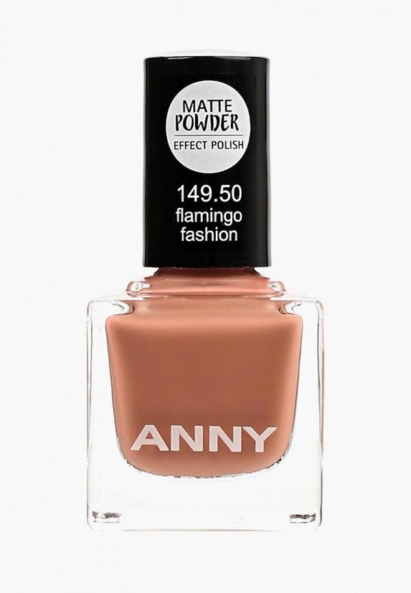 Лак для ногтей Anny Anny AN042LWMRA62 лак для ногтей anny cosmetics beauty circus of vanities collection 047 цвет 047 the answer is love variant hex name 451530