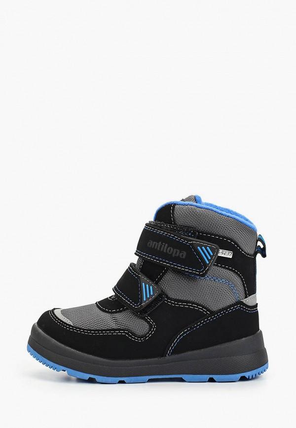 ботинки antilopa для мальчика, серые