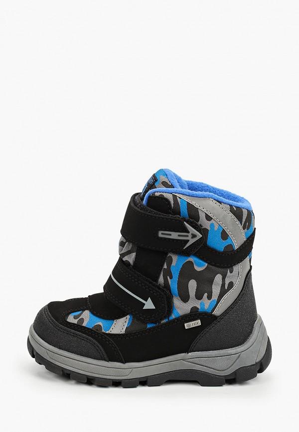 ботинки antilopa для мальчика, разноцветные