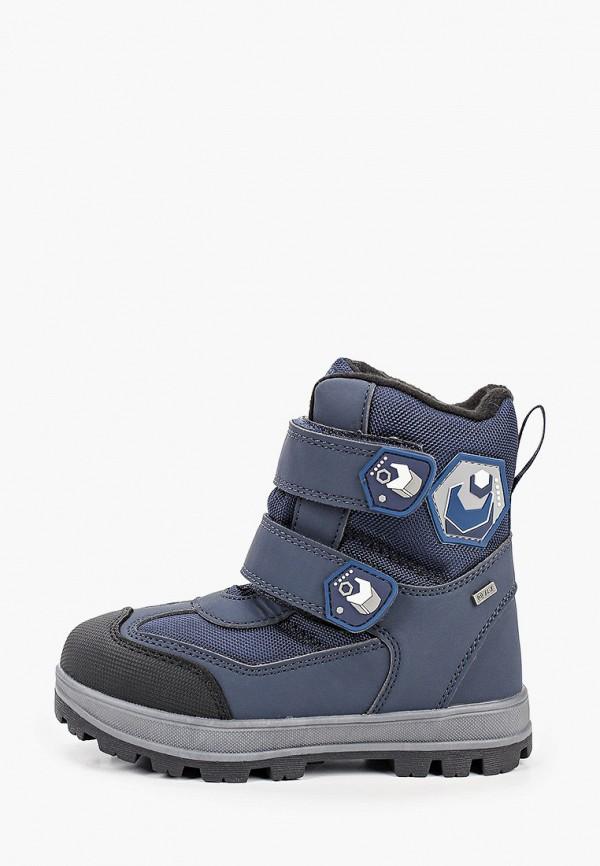 ботинки antilopa для мальчика, синие
