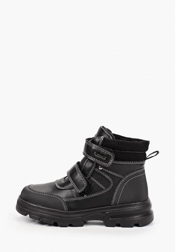 ботинки antilopa для мальчика, черные