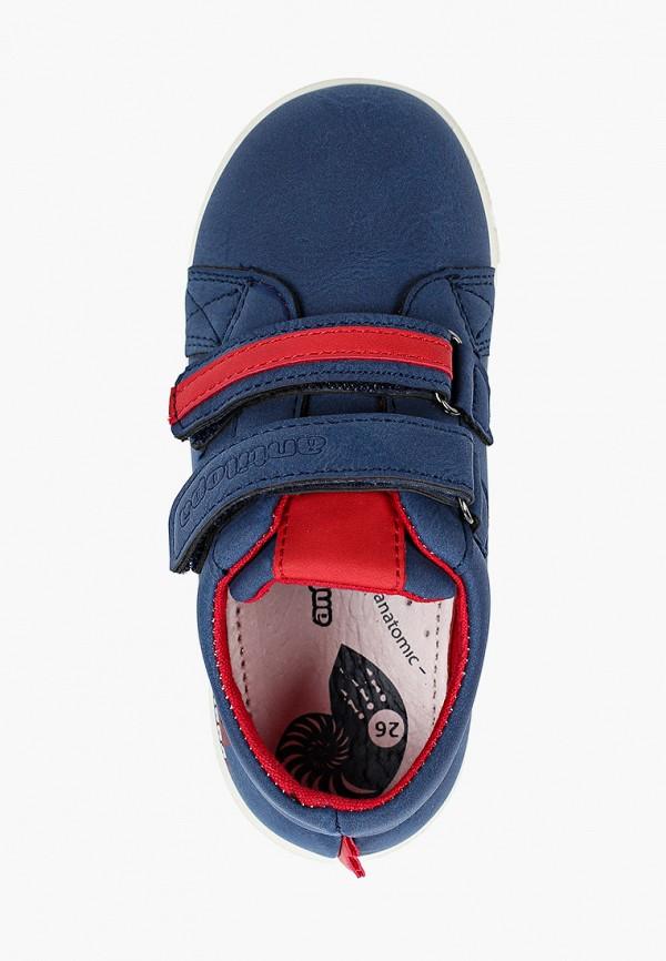 Кроссовки для мальчика Antilopa AL 2418 Фото 4