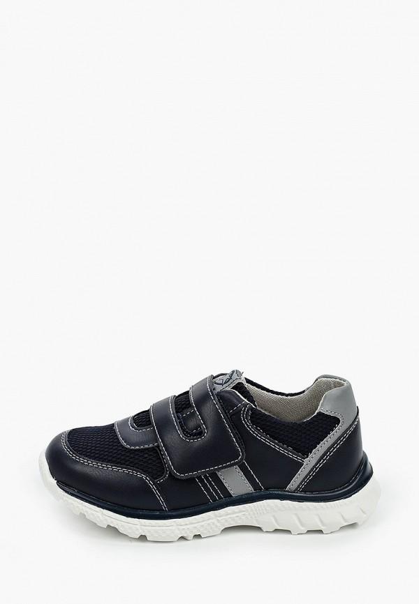 Кроссовки для мальчика Antilopa AL 2424