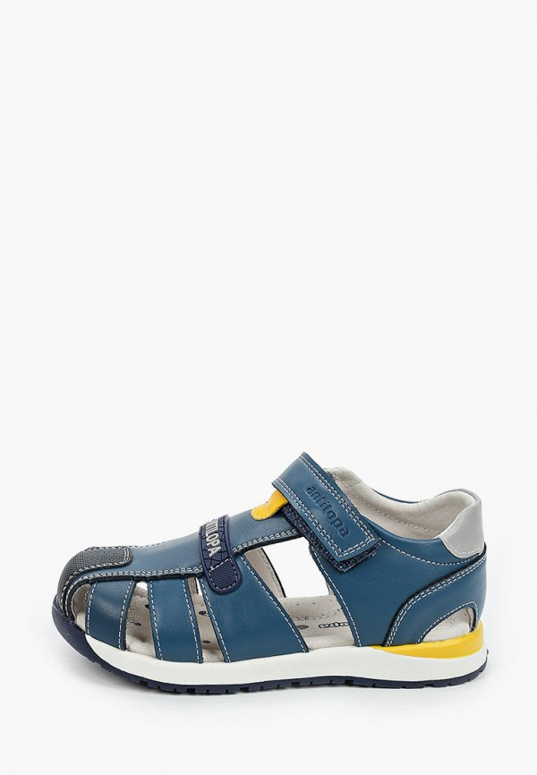 Туфли для мальчика Antilopa AL 2473