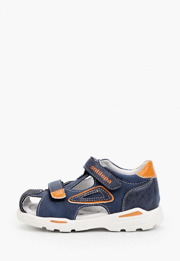 сандалии antilopa для мальчика, синие