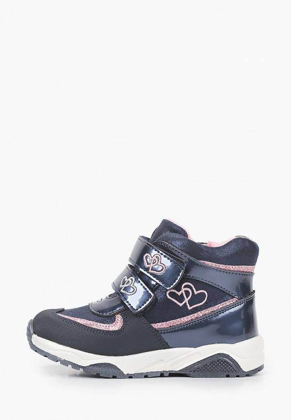 ботинки antilopa для девочки, синие