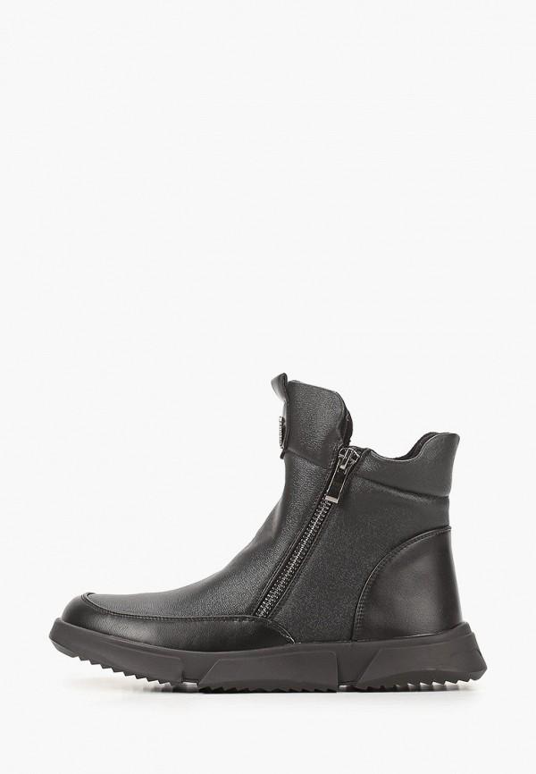 ботинки antilopa для девочки, черные