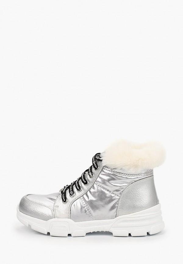 ботинки antilopa для девочки, серебряные