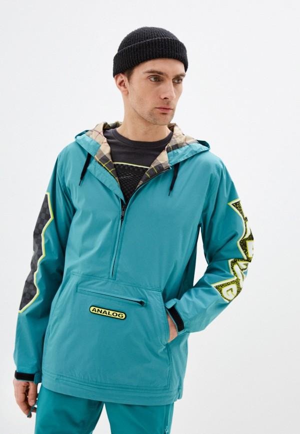 мужская куртка analog, бирюзовая