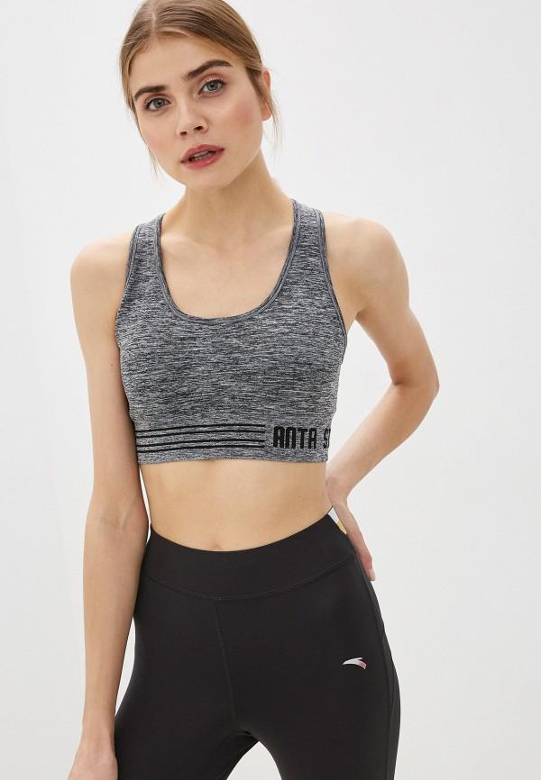 женский спортивный костюм anta, серый