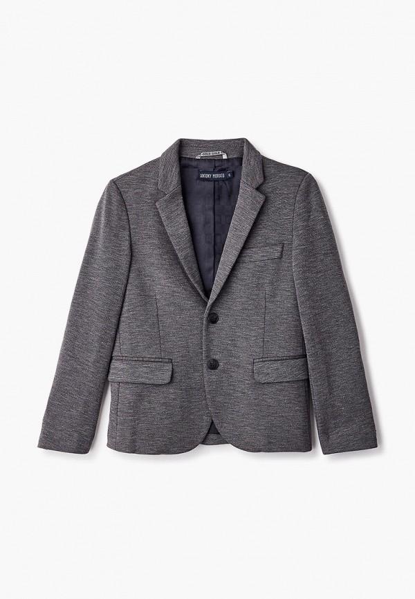 пиджак antony morato для мальчика, серый