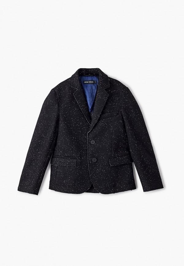 пиджак antony morato для мальчика, черный
