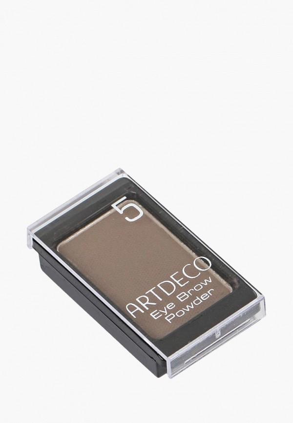 тени для бровей artdeco, коричневый