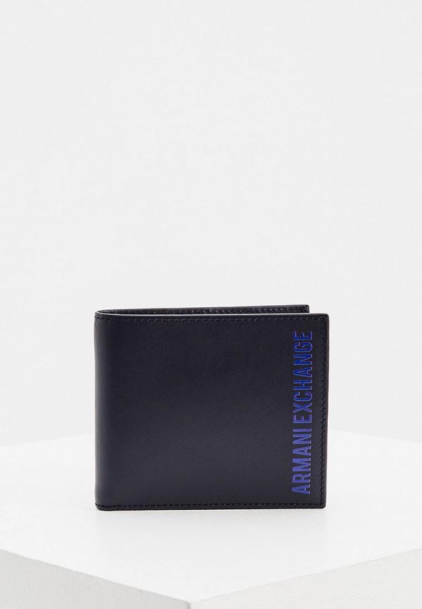 мужской кошелёк armani exchange, синий