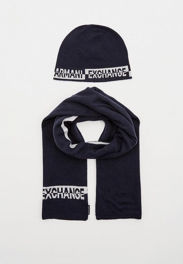 Комплект Armani Exchange