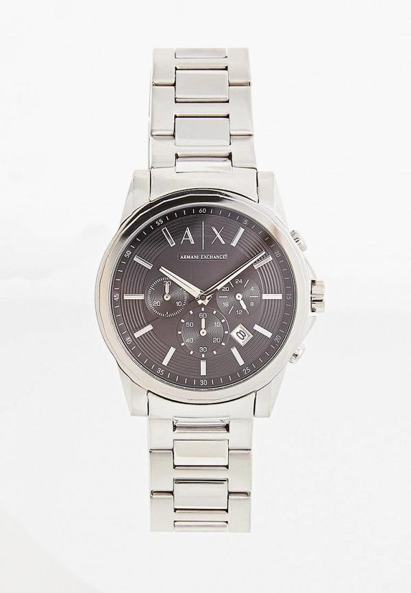 Часы Armani Exchange Armani Exchange AR037DMWCD26