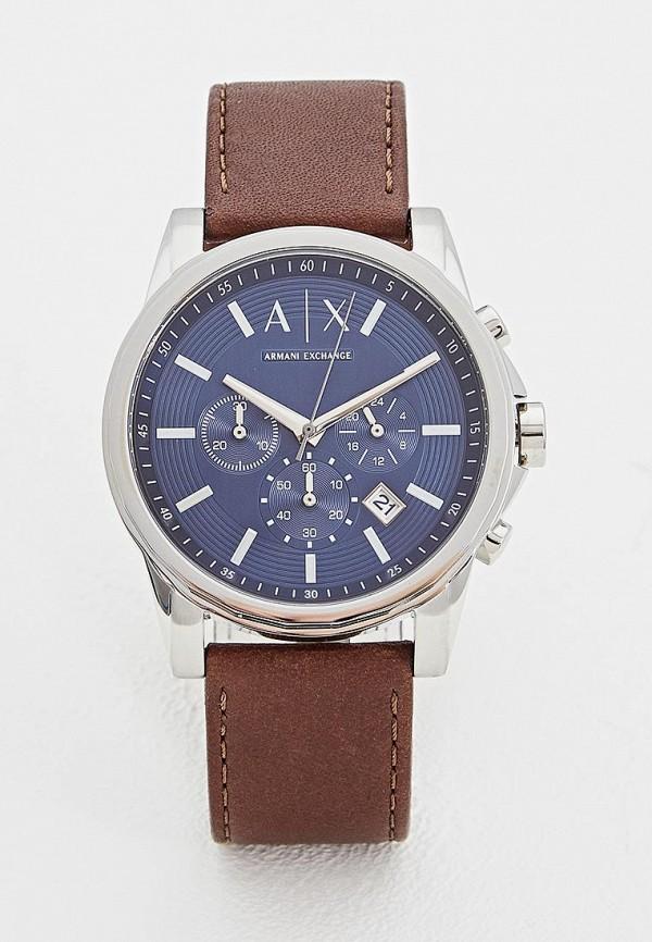 Часы Armani Exchange Armani Exchange AR037DMYND99