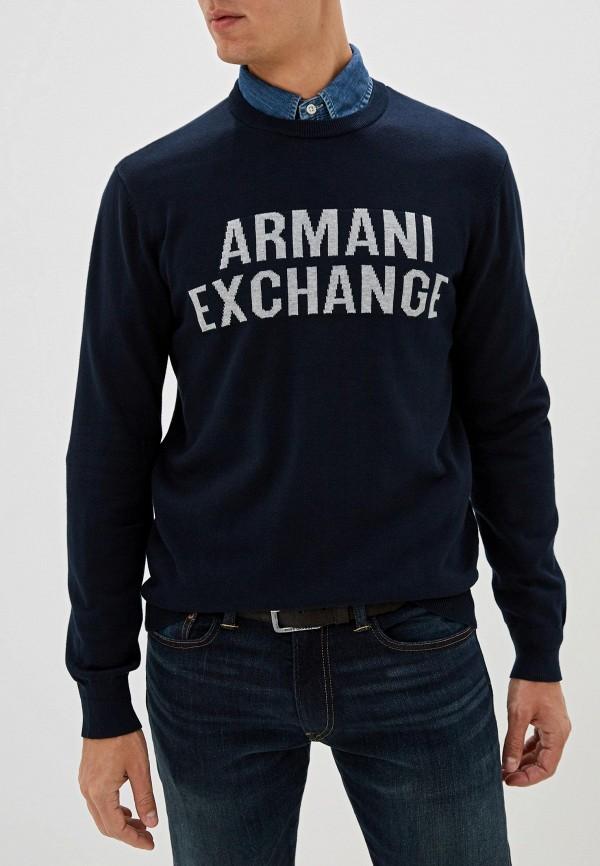 мужской джемпер armani exchange, синий