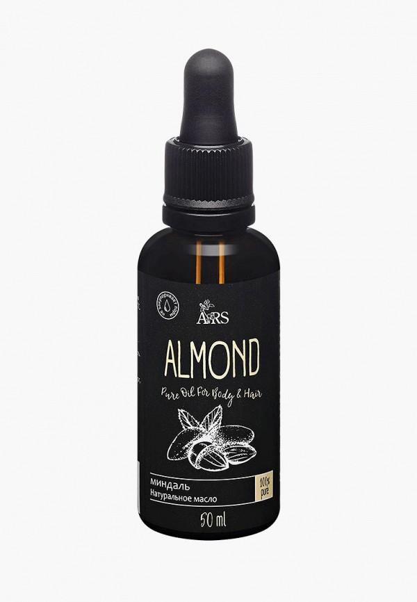 Масло для тела ARS ARS AR042LWCLSG3 антицеллюлитное средство ars ars ar042lwujo42
