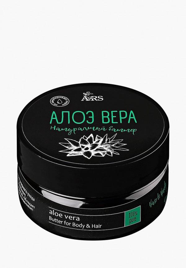 Масло для тела ARS ARS AR042LWCLSG9 бальзам для тела ars ars ar042lwujo81
