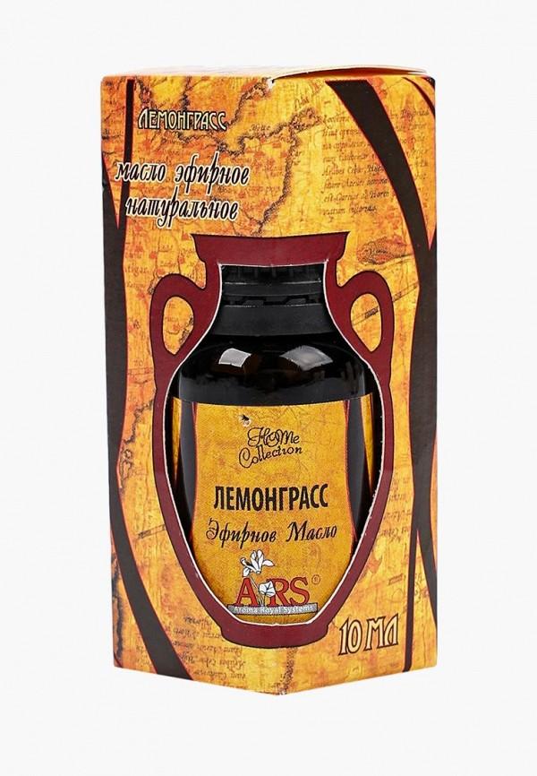 Масло ароматическое ARS ARS AR042LWCLSI9 ароматическое масло лимон r expo 10 мл
