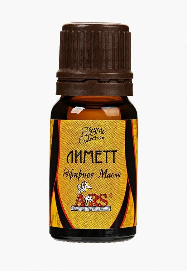 Масло ароматическое ARS ARS AR042LWCLSJ1 ароматическое масло лимон r expo 10 мл