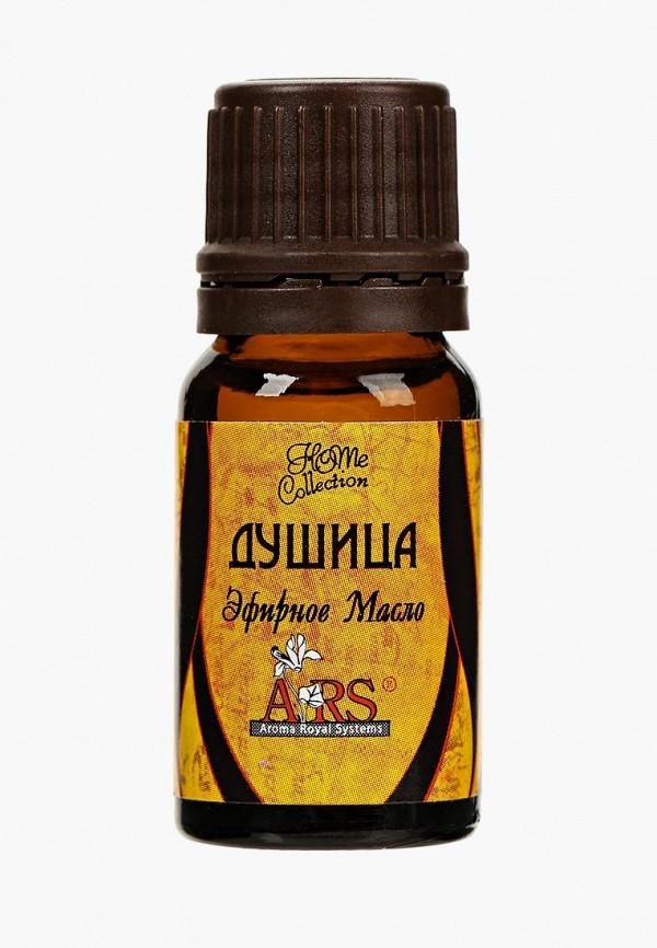Масло ароматическое ARS ARS AR042LWCLSJ2 ароматическое украшение аромат маркиза elff decor цвет белый