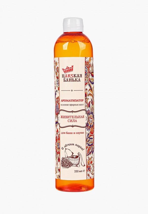 Масло ароматическое ARS ARS AR042LWCTRR3 ароматическое масло лимон r expo 10 мл