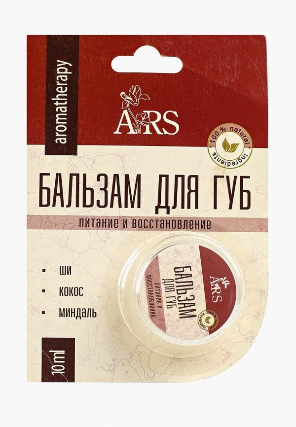 Бальзам для губ ARS ARS AR042LWCTRS0 массажный бальзам ars home collection для суставов 100 мл