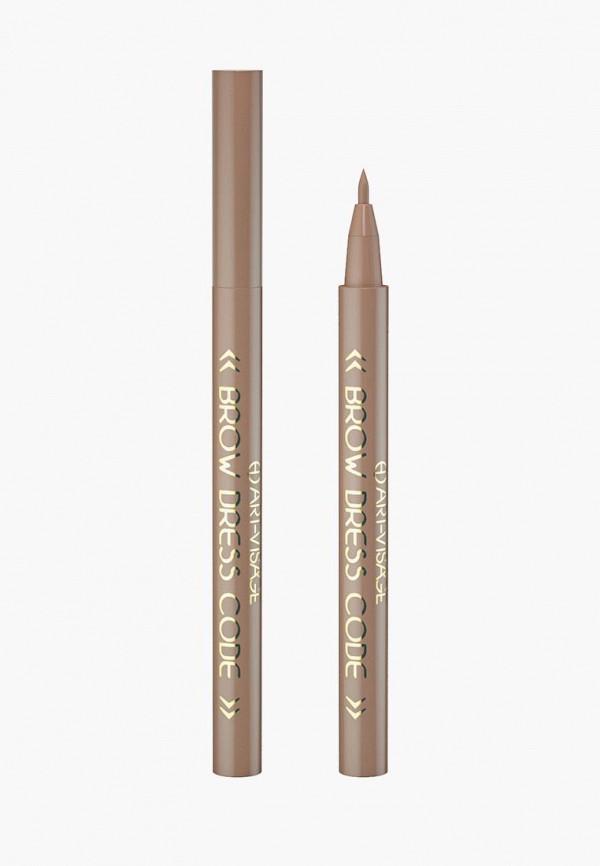 карандаш для бровей art-visage, бежевый