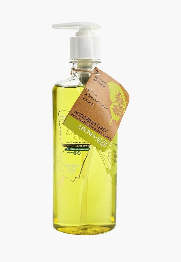 Масло массажное Aroma Jazz Aroma Jazz AR045LWDCOM7 aroma jazz масло массажное твердое для тела малина и имбирь 300 г