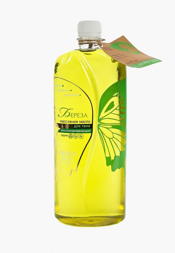 Масло массажное Aroma Jazz Aroma Jazz AR045LWDCOO2 ароматизатор aroma wind 002 a