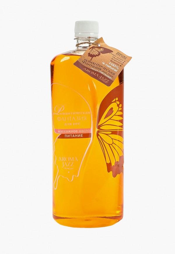 Масло массажное Aroma Jazz Aroma Jazz AR045LWDCOP3 aroma jazz масло массажное жидкое для лица огненный джаз 200 мл